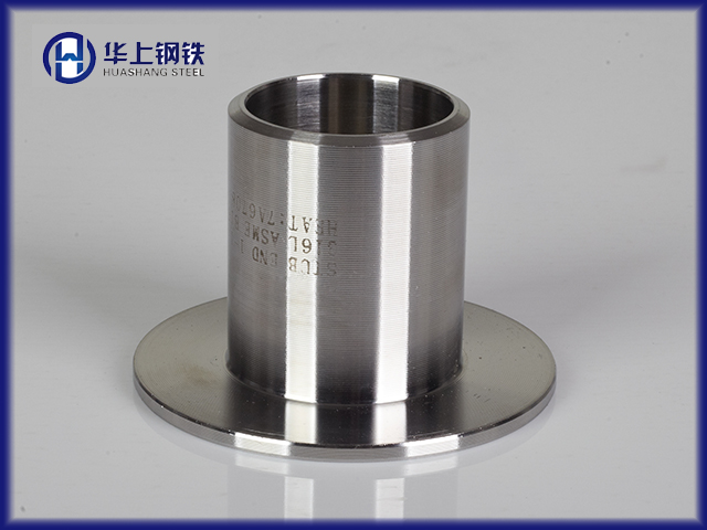 Stainless Steel Stub End/ Lap Joint